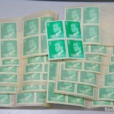 Selos: 26 BLOQUES DE 4. EDIFIL 2392. REY JUAN CARLOS. 6 PESETAS. Lote 154718130