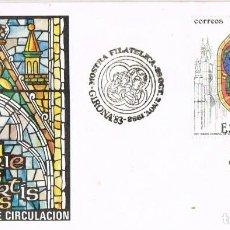 Sellos: 0692. CARTA GIRONA (GERONA) 1983. MOSTRA FILATELICA, VIDRIERAS ARTISTICAS. Lote 154822286