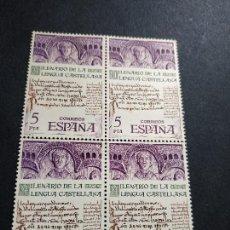 Sellos: MILENARIO DE LA LENGUA CASTELLANA 1977. Lote 154935662