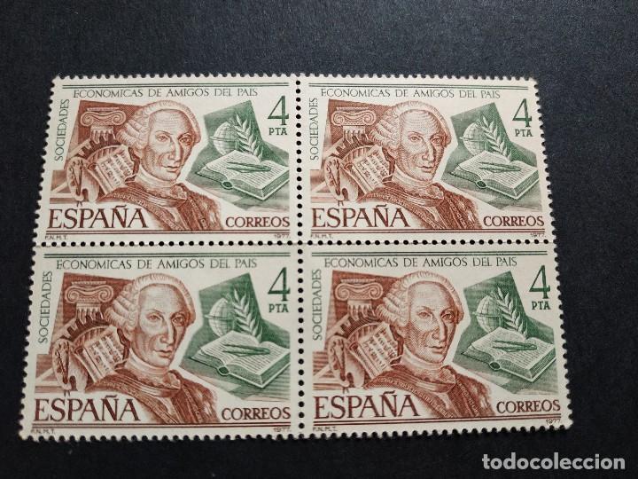 SOCIEDADES ECONOMICAS DE AMIGOS DEL PAÍS 1977 (Sellos - España - Juan Carlos I - Desde 1.975 a 1.985 - Nuevos)