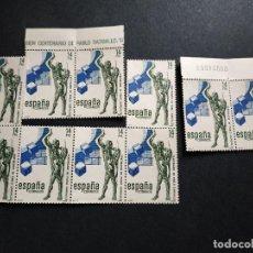 Sellos: CENTENARIO NACIMIENTO PABLO GARGALLO 1982. Lote 154938678