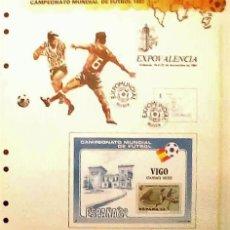 Sellos: HOJAS AEF CAMPEONATO MUNDIAL DE FUTBOL ESPAÑA 1982, VIÑETAS FOURNIER, SELLOS SERIE Y MATASELLOS. Lote 155018646
