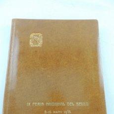Sellos: ALBUM Nº479 - IX FERIA NACIONAL DEL SELLO - 8-16 MAYO 1976 - PLAZA MAYOR DE MADRID. Lote 155466202