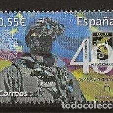 Sellos: R13.G1/ESPAÑA 2018, MNH**, EFEMERIDES 40 ANIVERSARIO. Lote 176959823