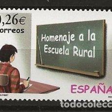 Sellos: R13.G1/ ESPAÑA 2003, MNH**, EDIFIL 3978, HOMENAJE A LA ESCUELA RURAL. Lote 155484178