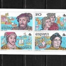 Sellos: ESPAÑA 1987 CARNE V CENTENARIO DEL DESCUBRIMIENTO DE AMERICA. Lote 155585658
