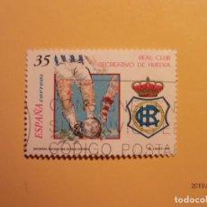 Sellos: ESPAÑA 1999 - REAL CLUB RECREATIVO DE HUELVA - EDIFIL 3644.. Lote 155670822