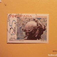 Sellos: ESPAÑA 1999 - DÍA DEL SELLO - EDIFIL 3664. UPU.. Lote 155671158