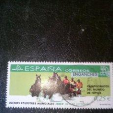 Sellos: SELLO DE ESPAÑA EDIFIL 3898 USADO 2002. Lote 155874298