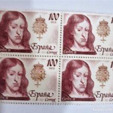 Sellos: 4 SELLOS EDIFIL 2556 REYES CASA DE AUSTRIA DE 1979 MENOS 40% VALOR FACIAL. Lote 155938746