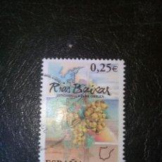 Sellos: SELLO DE ESPAÑA EDIFIL 3909 USADO 2002. Lote 155942462