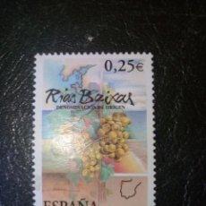 Sellos: SELLO DE ESPAÑA EDIFIL 3909 USADO 2002. Lote 155942538