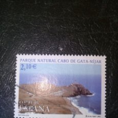 Sellos: SELLO DE ESPAÑA EDIFIL 3885 USADO 2002. Lote 155942854