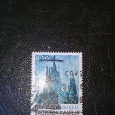 Sellos: SELLO DE ESPAÑA EDIFIL 3924 USADO 2002. Lote 155943822