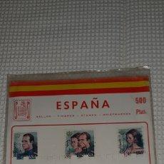 Sellos: SELLOS ESPAÑA COLEGIO DE HUÉRFANOS Y REYES ESPAÑOLES. Lote 155983821