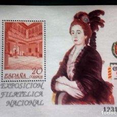Sellos: ESPAÑA, HOJA BLOQUE AÑO 1990 - EXPOSICIÓN FILATELICA EXFILNA 90 . Lote 155996446