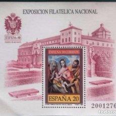 Sellos: ESPAÑA1989, HOJA BLOQUE SELLO DE EXFILNA 89 TOLEDO . Lote 155996730