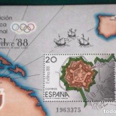 Sellos: ESPAÑA 1988 , HOJA BLOQUE, EXPOSICIÓN FILATÉLICA NACIONAL EXFILNA 88 . Lote 155996818