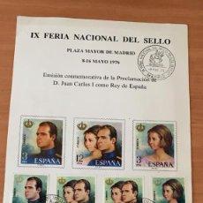Sellos: IX FERIA NACIONAL DEL SELLO.EMISION CONMEMORATIVA DE LA PROCLAMACION DE D. JUAN CARLOS I COMO REY . . Lote 156194802
