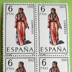 Selos: ESPAÑA. 1898 TRAJE TÍPICO: IFNI. 1969. SELLOS NUEVOS Y NUMERACIÓN EDIFIL. Lote 156221808