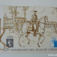 Sellos: SELLOS. ÁLBUM PROMOCIONAL. 125 ANIVERSARIO DEL SELLO DE CORREOS. 1975. Lote 156473774