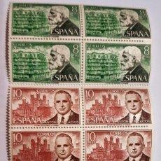 Sellos: SELLOS ESPAÑA PERSONAJES ESPAÑOLES 1.975 X 4. Lote 156539690