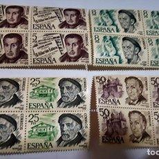 Sellos: SELLOS ESPAÑA PERSONAJES ESPAÑOLES 1.978 X 4. Lote 156541554
