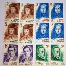 Sellos: SELLOS ESPAÑA PERSONAJES ESPAÑOLES 1.979 X 4. Lote 156542006