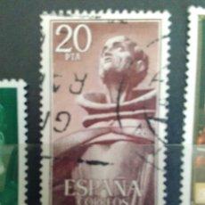 Sellos: EDIFIL 2377 DE LA SERIE: MONASTERIO DE SAN PEDRO DE ALCANTARA. AÑO 1976. Lote 156555758