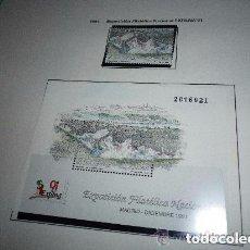 Sellos: ESPAÑA EDIFIL 3145*** - AÑO 1991 - EXPOSICION FILATÉLICA NACIONAL EXFILNA 91 - MADRID - PINTURA. Lote 156615286