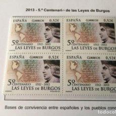 Sellos: SELLOS ESPAÑA AÑO 2013 BLOQUE DE 4 SELLOS LOS DE LA FOTO NUEVOS VER TODOS MIS SELLOS ESPAÑA . Lote 156707054