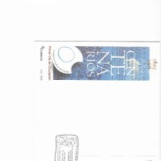 Sellos: ESPAÑA Nº 4161 (**). Lote 174041267