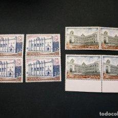 Sellos: 12 OCT AMÉRICA- ESPAÑA 1979. Lote 156777686
