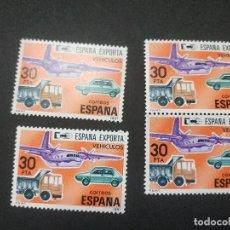 Sellos: ESPAÑA EXPORTA. Lote 156778994