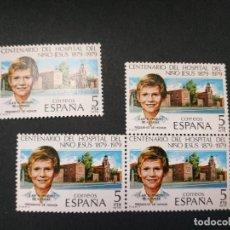 Sellos: CENTENARIO DEL HOSPITAL DEL NIÑO JESÚS. Lote 156779834