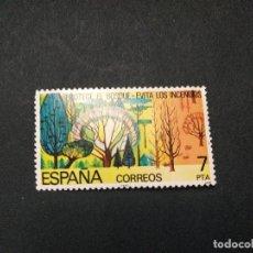 Sellos: PROTECCIÓN DE LA NATURALEZA. Lote 156780030