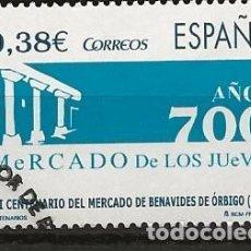 Sellos: R61/ ESPAÑA USADOS 2006, EDIFIL 4256, CENTENARIOS. Lote 156803510