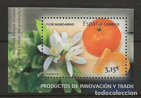 R61/ ESPAÑA USADOS 2014, GASTRONOMIA ESPAÑOLA (Sellos - España - Juan Carlos I - Desde 2.000 - Usados)