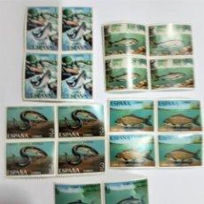 Sellos: SELLOS ESPAÑA FAUNA HISPANICA 6ª SERIE 1977 X 4. Lote 156910242