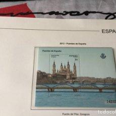 Sellos: SELLOS ESPAÑA AÑO 2013 HOJA BLOQUE LA DE LA FOTO VER TODOS MIS SELLOS ESPAÑA Y EXTRANJERO. Lote 156989470