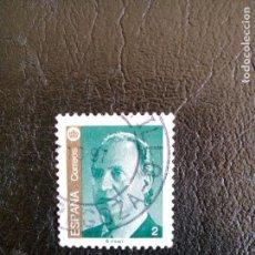 Selos: SELLO DE ESPAÑA EDIFIL 3465 USADO 1997. Lote 157006466