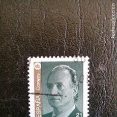 Selos: SELLO DE ESPAÑA EDIFIL 3467 USADO 1997. Lote 157006654