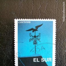 Selos: SELLO DE ESPAÑA EDIFIL 3473 USADO 1997. Lote 157007186