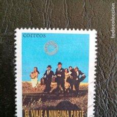 Selos: SELLO DE ESPAÑA EDIFIL 3472 USADO 1997. Lote 157007330