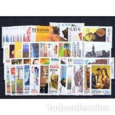 Sellos: SELLOS ESPAÑA AÑO COMPLETO 2002. DESCUENTO SOBRE FACIAL. Lote 157575682