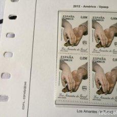 Sellos: SELLOS ESPAÑA AÑO 2012 BLOQUE DE 4 SELLOS LOS DE LA FOTO NUEVOS VER TODOS MIS SELLOS ESPAÑA. Lote 157685658