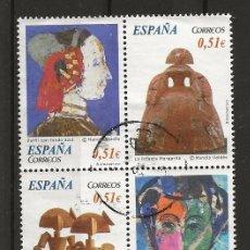Sellos: R61.B2/ ESPAÑA USADOS 2012, EDIFIL 4739, ARTE CONTEMPORANEO. Lote 157729246