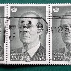 Sellos: ESPAÑA 1996, BLOQUE DE 5 SELLOS USADOS DE REY JUAN CARLOS I DE 200 PTS . Lote 157887446