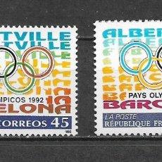 Sellos: ESPAÑA Y FRANCIA 1992 ** NUEVO - 3/26. Lote 157900102