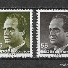 Sellos: ESPAÑA JUAN CARLOS I 25 Y 55 PTAS. ** NUEVOS - 3/26. Lote 157900234